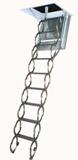 Ножничная металлическая лестница LSF-300