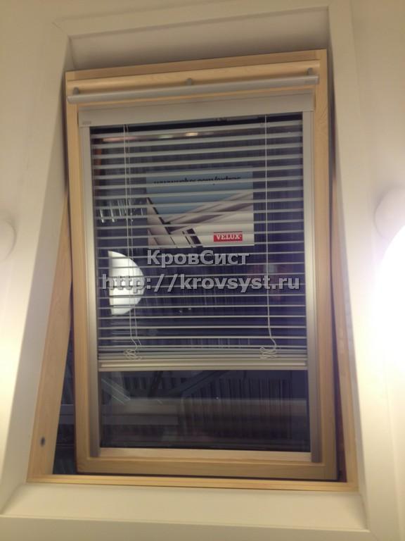 mansardnie_okna